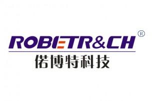 塑交会展商推介  浙江偌博特科技:专业研发注塑周边设备