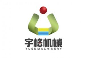 塑交会展商推介 台州宇格机械:专业塑料机械生产企业