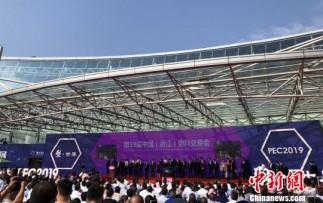 """第19届中国(浙江)塑料交易会举行 """"塑""""智能绿色发展"""