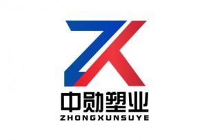 塑交会展商推介| 宁波中勋塑业:优秀塑料制品企业