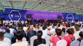 二十年磨一剑,塑界浪潮儿 ——第20届中国塑料交易会火热招展中