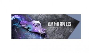 中国塑料交易会为台州塑料产业转型升级赋能