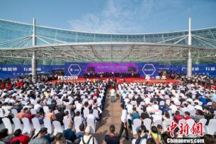 第十九届中国(浙江)塑交会路桥开幕,智能制造 助力转型