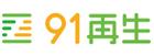 91再生(原中国再生资源交易网)