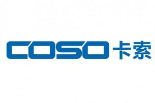 塑交会展商推介| 卡索电子科技:知名检测设备生产和服务商