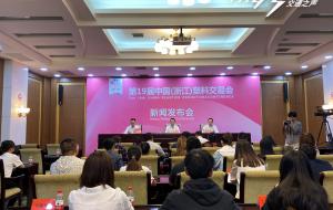走进塑料的世界!10月11日—14日,台州举办中国塑料交易会