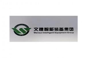 塑交会展商推介| 文惠塑机:消费者信任的塑机批发企业