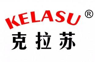 塑交会展商推介|河北克拉苏塑胶:新型改性高分子材料的研发先行者
