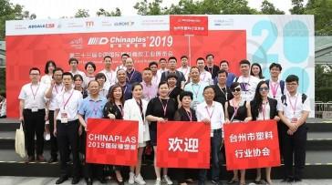 中国塑料交易会组委会赴Chinaplas宣传推广圆满成功