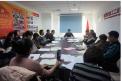 中国塑协召开工会成立暨第一届工会会员大会