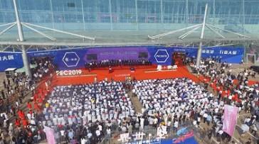 """关于""""第二十届中国塑料交易会""""延期举办的通知"""