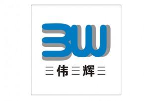 塑交会展商推介| 宁波伟辉磁业:知名磁业企业